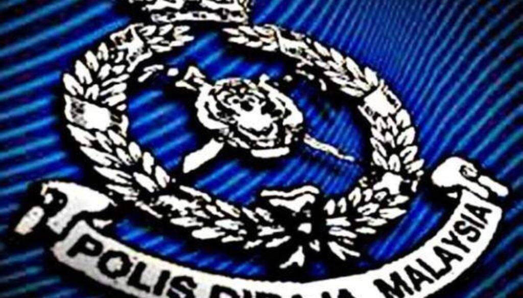 PDRM 2